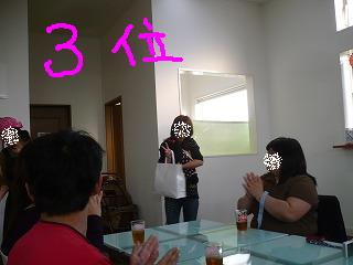 P1320673.jpg