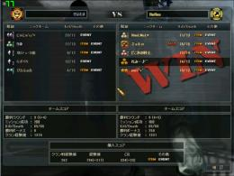 Reflex3回戦