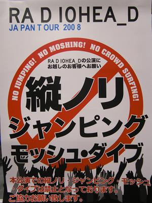 Radiohead Japan Tour3
