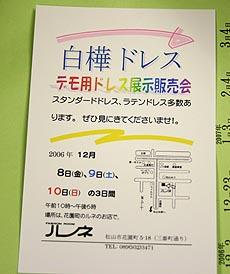 IMG_7208.jpg