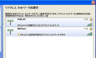 fon00.jpg
