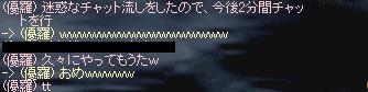 08_0908_05.jpg