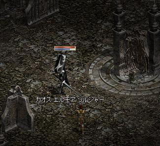 08_0914_03.jpg