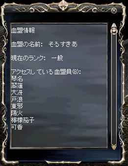 08_0914_05.jpg