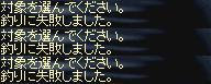 08_0926_08.jpg