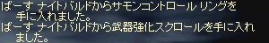 08_1008_02.jpg