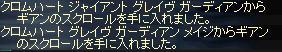 09_08_06_2.jpg