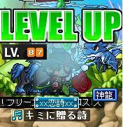 up87.jpg