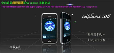 thumb_450_07_px450.jpg