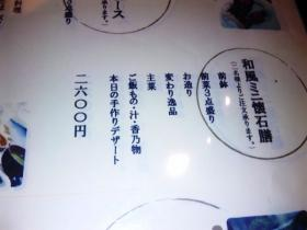 DVC00016  メニュー