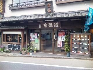 DVC00025  近江屋