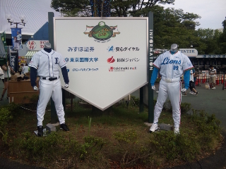 DVC00032  西武 ユニホーム