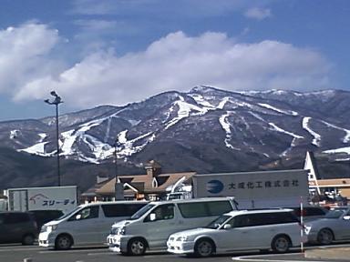 20081220b.jpg
