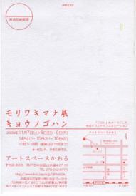 091002sura