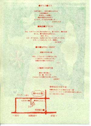 0919ura.jpg