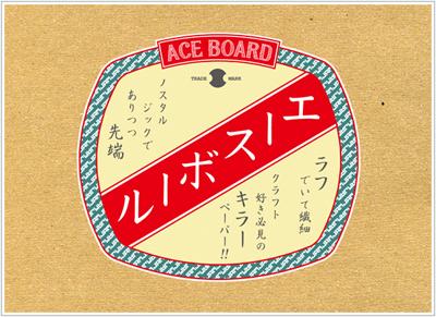 ace board