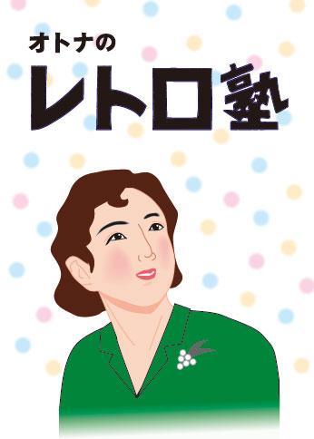 jyuku2.jpg