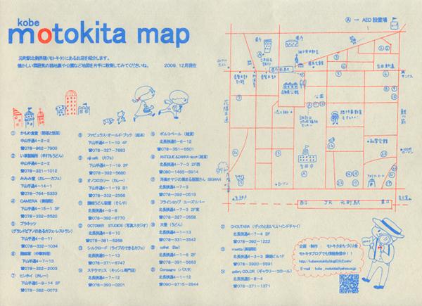 motokita map