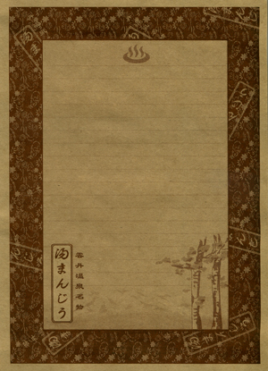 埼玉雲丹屋図案社