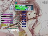 screen00043_20101107211710.jpg