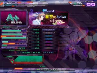 screen00291.jpg