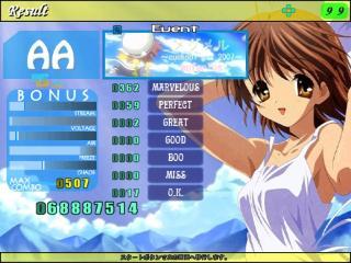 screen00334.jpg