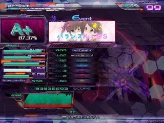 screen00354.jpg