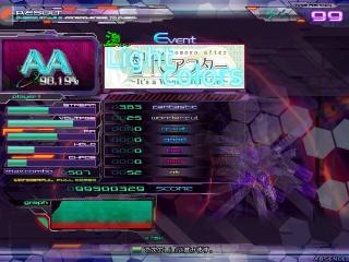 screen00402.jpg