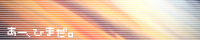 banner_20100101044837.png
