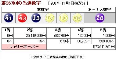 2007y11m01d_191002265.jpg