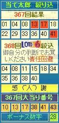 2007y11m02d_214538121.jpg