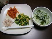 2007.11.3 夕ご飯