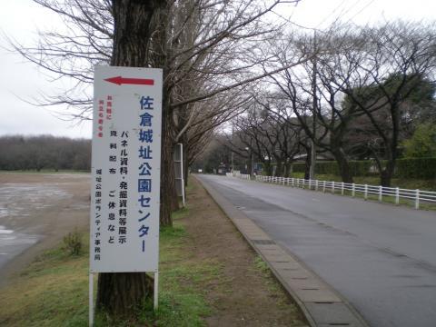 菴仙�牙沁+009_convert_20100308184939