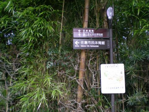 菴仙�牙沁+002_convert_20100308184643