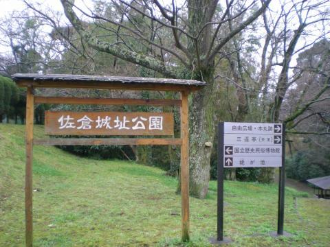 菴仙�牙沁+033_convert_20100308193324