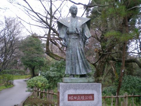 菴仙�牙沁+019_convert_20100308192707