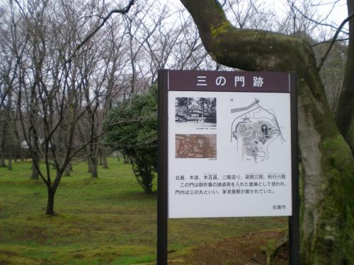 菴仙�牙沁+017_convert_20100308192613
