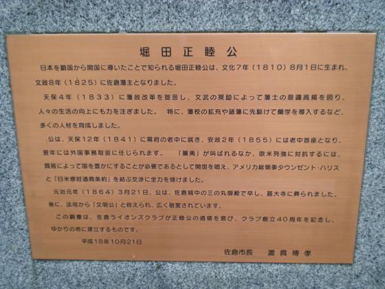 菴仙�牙沁+021_convert_20100309114234