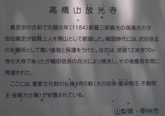 諱オ譫怜ッコ+054_convert_20100709175323