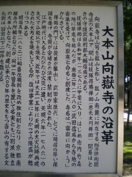 諱オ譫怜ッコ+076_convert_20100710142350