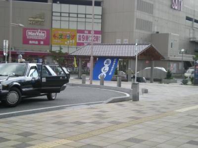諱オ譫怜ッコ+090_convert_20100710194622