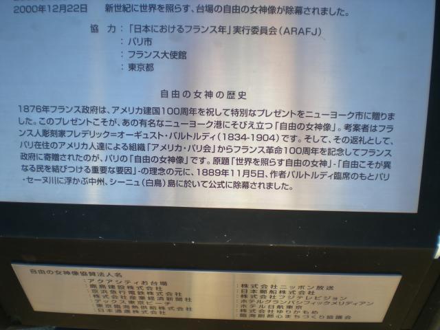 縺雁床蝣エ+029_convert_20100725163554