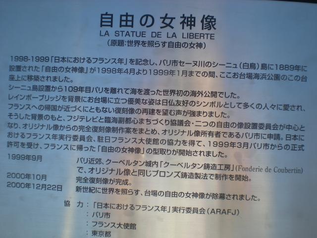 縺雁床蝣エ+028_convert_20100725163510