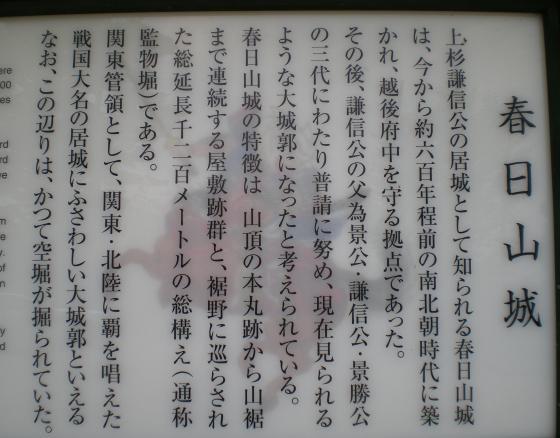 譏・譌・螻ア鬧・ス樊丼譌・螻ア蝓・040_convert_20100830205934