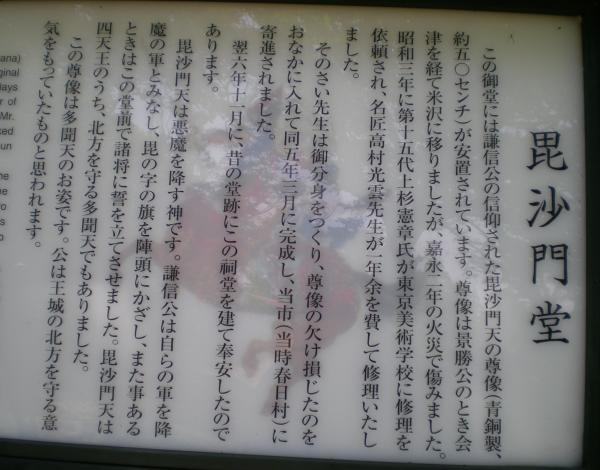 譏・譌・螻ア鬧・ス樊丼譌・螻ア蝓・096_convert_20100901173119