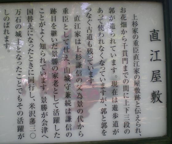 譏・譌・螻ア鬧・ス樊丼譌・螻ア蝓・144_convert_20100901180432