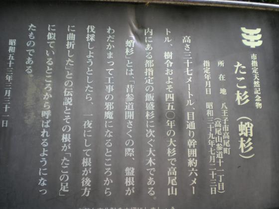 鬮伜ーセ螻ア+039_convert_20100915101107