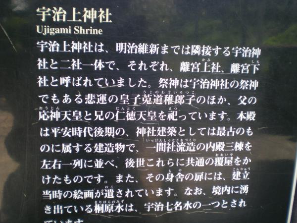 螳・イサ+043_convert_20101010193443