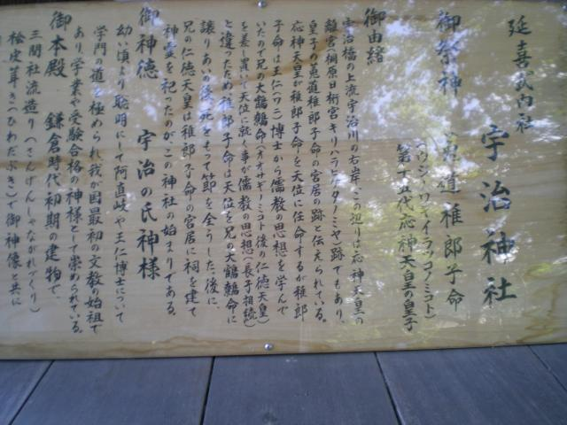 螳・イサ+035_convert_20101010201322