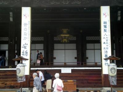 隘ソ譛ャ鬘伜ッコ+145_convert_20101012185536